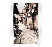 I heart Yuyuan Lu Poster