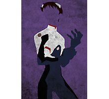 Shinji Photographic Print