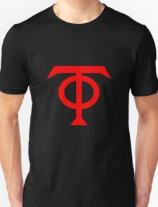 Guardians of the Tomb Unisex T-Shirt