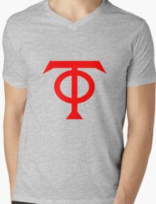 Guardians of the Tomb Mens V-Neck T-Shirt