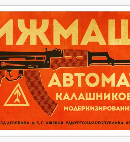 AK-47 (Orange) Sticker