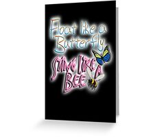 Float Like a Butterfly, Sting like a Bee, Boxer, Muhammad Ali, Cassius Clay, on BLACK Greeting Card