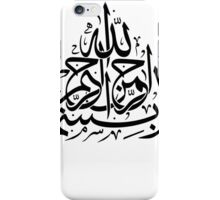 Basmallah: In the name of God, Most Merciful, Most Gracious iPhone Case/Skin