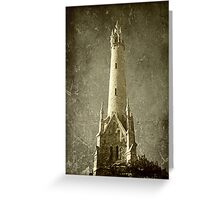 Water Tower © Greeting Card