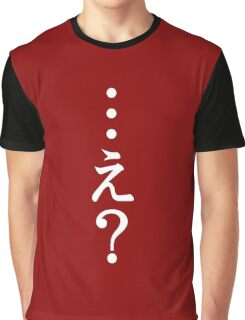 EH? One Punch Man Graphic T-Shirt