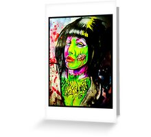 Punk Rock Zombie Chick COLOUR Greeting Card