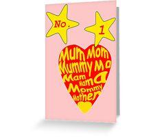 No 1 mum Greeting Card