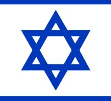 National flag of the State of Israel - high quality authentic file Sticker