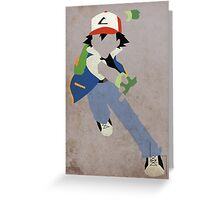 Ash Greeting Card
