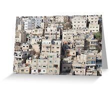 Amman, Jordan Greeting Card