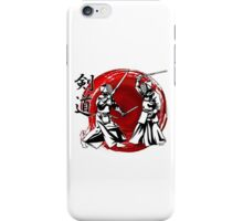 Kendo iPhone Case/Skin