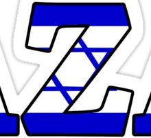 AZA Israel Sticker