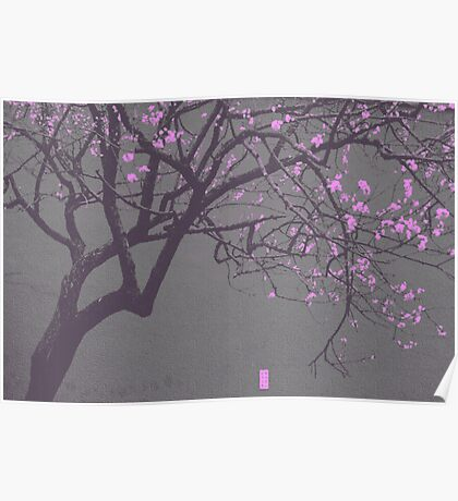 China Red - Pink Blossoms Poster