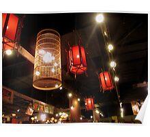 Lanterns I Poster