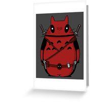 Toto Deadpool Greeting Card
