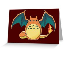 Totozard Greeting Card