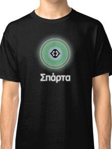 Sparta Classic T-Shirt