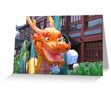 the year of the dragon Greeting Card
