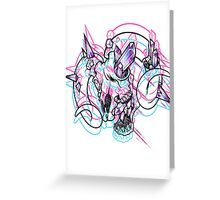 QUARTZ Greeting Card
