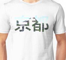Kyoto Kanji Unisex T-Shirt