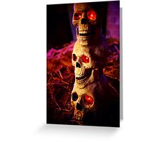 Skull Sculpture Greeting Card