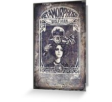 Metamorphosis by The Wolf Man: A Full Service Hair Salon (Old Metal Sign) Greeting Card
