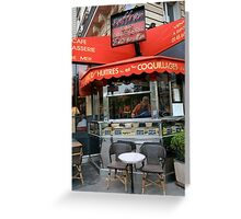 Paris Creperie Greeting Card