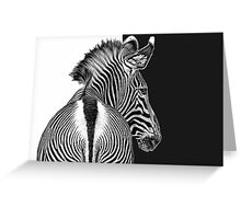 stripy Greeting Card
