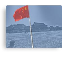 Beijing, Forbidden City Canvas Print
