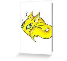 Sourpuss Greeting Card
