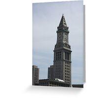 Mariott State House Boston Greeting Card