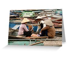 Tam Coc Chatter Greeting Card