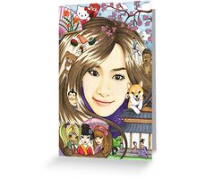 Japanese Culture Greeting Card