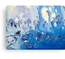 Event Horizon #1 Canvas Print