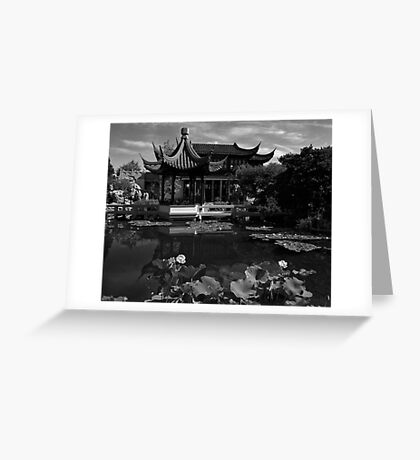 Teahouse Greeting Card