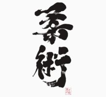 Jiu Jitsu - Charcoal Calligraphy Edition by bammydfbb