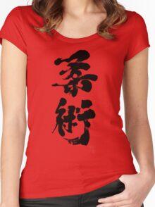 Jiu Jitsu - Charcoal Calligraphy Edition Women's Fitted Scoop T-Shirt