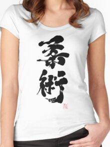 Jiu Jitsu - Charcoal Calligraphy Edition Women's Fitted Scoop T-Shirt