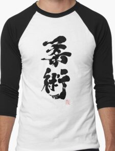 Jiu Jitsu - Charcoal Calligraphy Edition Men's Baseball ¾ T-Shirt