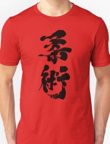Jiu Jitsu - Charcoal Calligraphy Edition T-Shirt