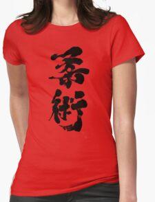 Jiu Jitsu - Charcoal Calligraphy Edition Womens Fitted T-Shirt