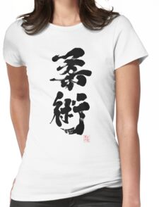 Jiu Jitsu - Charcoal Calligraphy Edition Womens Fitted T-Shirt
