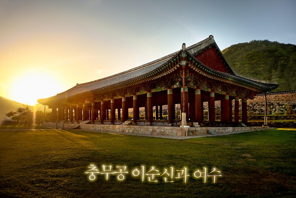 korea marine headquarter 1593 jinnamgwan by wulfman65