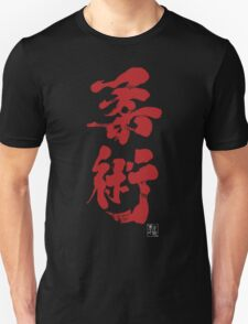 Jiu Jitsu - Blood Red Edition T-Shirt