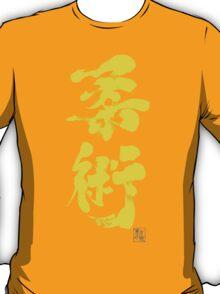 Jiu Jitsu - Brazilian Jiu Jitsu Edition T-Shirt