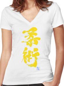 Jiu Jitsu - Brazilian Jiu Jitsu Edition Women's Fitted V-Neck T-Shirt
