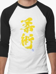 Jiu Jitsu - Brazilian Jiu Jitsu Edition Men's Baseball ¾ T-Shirt