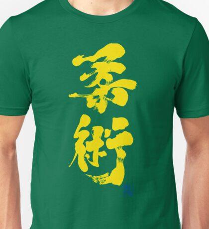 Jiu Jitsu - Brazilian Jiu Jitsu Edition Unisex T-Shirt
