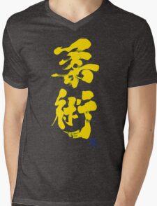 Jiu Jitsu - Brazilian Jiu Jitsu Edition Mens V-Neck T-Shirt