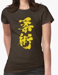 Jiu Jitsu - Brazilian Jiu Jitsu Edition Womens Fitted T-Shirt